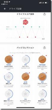 20200913_000306000_iOS