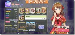 20200227_132225000_iOS