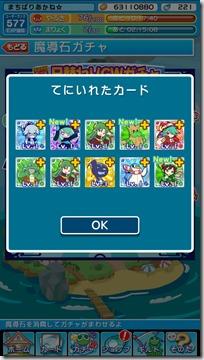 20170503_145048000_iOS