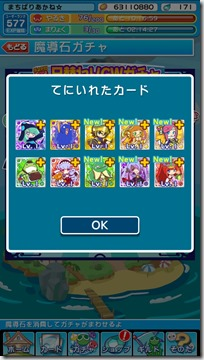 20170503_145129000_iOS