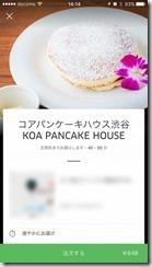 20170107_051422000_iOS