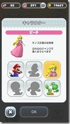 20161224_031303000_iOS