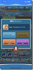 20200204_062648000_iOS