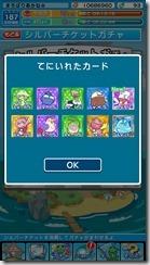 20151118_160038000_iOS