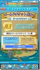 20151118_160317000_iOS