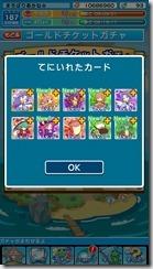 20151118_160405000_iOS