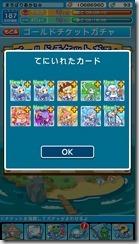 20151118_160445000_iOS