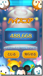 20150207_032333000_iOS