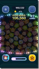 20150225_102618000_iOS