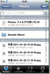 写真 2011-05-21 14 56 54