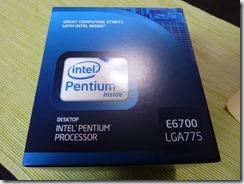 P1070026