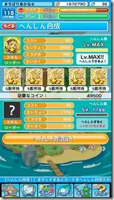 20150711_114457000_iOS
