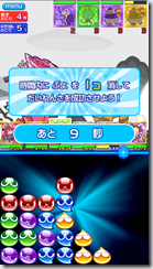20150308_001412000_iOS