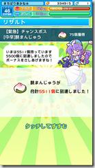 20150308_145352000_iOS