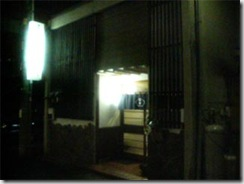 20090312