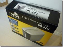 P1030034