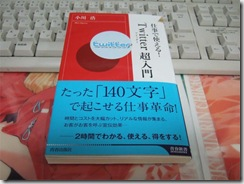 20091019