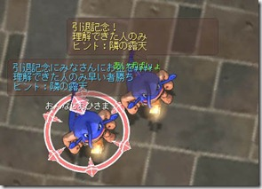 20100809f[4]