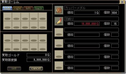 20100809h[4]